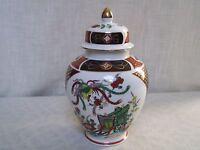 Vintage Imari Style Porcelain Ginger Jar Hand Painted Japan