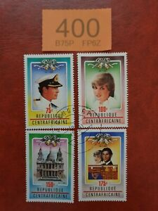 Central African Republic - 1981 - Royal Wedding (1st issue). stamps