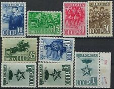 Russia /USSR, 1941, 1943, Sc# 825-831A, Red Army, with 3 rub varieties, MNH/MLH