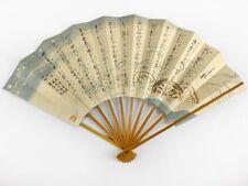 Vintage Japanese Geisha Odori 'Maiogi' FoldingDanceFan from Kyoto: Feb17-J