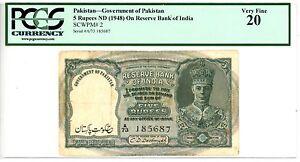 Pakistan ... P-2 ... 5 Rupees ... ND(1948) ... *VF* ... PCGS 20