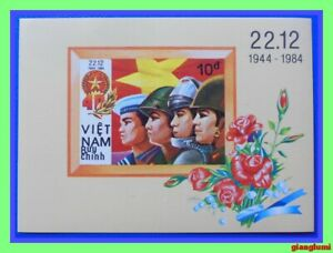 Vietnam Imperf S/S Vietnamese People's Army MNH