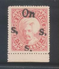 INDIA SIRMOOR 1899, 2 ANNA CARMINE MNH ERROR STAMP (COMMA AFTER FIRST S) RARE.