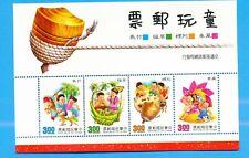 CHINA - Scott 2790-2793-  VFMNH - Toys  S/S - 1991