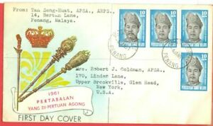 Malaysia King 4 X 10c on 1961 FDC Cover to USA