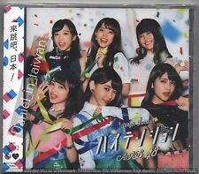 AKB48: High Tension (2016) CD & DVD & PHOTO CARD TYPE E SEALED
