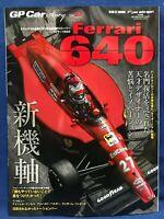 USED GP Car Story Vol.27 Ferrari 640 John Barnard Formula 1 Motor Japan Magazine
