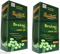 2 - 200ml Ramtirth Brahmi Hair Oil Ayurvedic formula for hair growth USA Seller