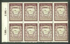 Indonesia 1975 RARE Revenue Variety (500Rp B/8 Missing Perf.)h MNH
