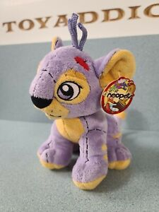 2005 Neopets 6.5'' KOUGRA PLUSHIE Plush Stuffed Purple Cougar w/ Tag