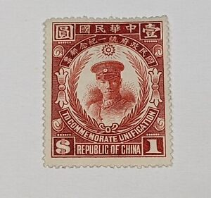 Stamp Pickers Imperial China 1929 Chiang Kai-Shek $1 Mint Scott #283 MNG VF $75+