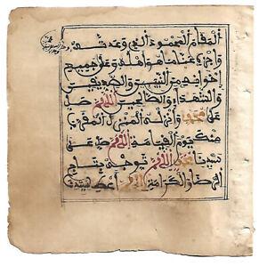 SUFI ISLAMIC MANUSCRIPT DALAYEL KHAYRAT LEAF III:hnT
