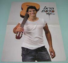 HAREL SKAAT (EUROVISION 2010) RARE ISRAEL ISRAELI HUGE PINUP MAGAZINE POSTER