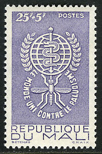 Mali B1, MNH. WHO drive to eradicate Malaria, 1962
