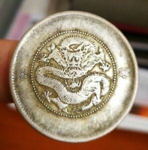 China Qing Dynasty (Yunnan) Silver 50 Cents 1911 - 15