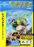 SHREK-SHREK 2 SPECIAL EDITION-JAPAN DVD C75