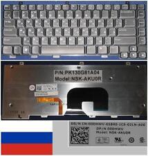 Tastiera Qwerty Russo DELL Alienware M14X NSK-AKU0R 00DHWV PK130G81A04