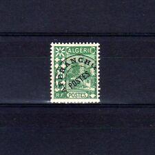 ALGERIE Préoblitéré n° 11 neuf avec charnière