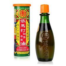 Imada Seasons Safe Oil Massage Burn Stomach Headache Toothache Pain Relief 25ml