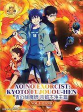 DVD Anime Ao No Exorcist: Kyoto Fujouou-hen Full Series (1-12 + OVA) English Sub