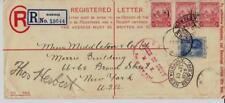 Barbados REGISTERED Postal Envelope-HG:13b(size H2)-BARBADOS R.L.O.15/OCT/25