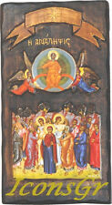 Handmade Wooden Greek Christian Orthodox Wood Icon of the Αscension / Z4