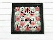 SHADOW BOX Frame Decal Set-ARABE-ANGLAIS-name meaning laminées à fleurs