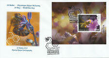 Greece 2018-World Bee Day - 4 Fdc's with numbered mini sheets - unofficial 05724