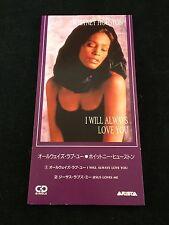 "Whitney Houston I Will Always Love You 3"" CD Single Japan Import BVDA-47"