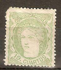 1870 EDIFIL 114* NUEVO CON GOMA ORIGINAL 570 €
