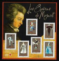 Bloc Feuillet 2006 N°98 Timbres France Neufs - Les Opéras de Mozart