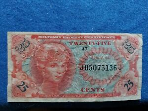 Military Payment Certificate 25 Cents Series 641 (30)