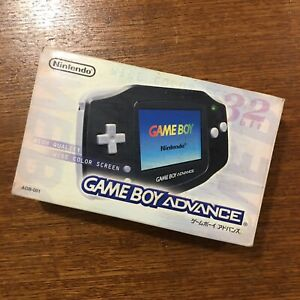 NO CONSOLE *Nintendo Gameboy Advance Packaging Box & Manual* FREE Express Post