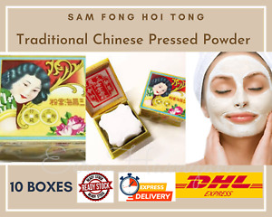 10 Boxes Sam Fong Hoi Tong Chinese Traditional Compact Pressed Face Powder