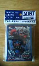 Official Bushiroad Sleeve Collection Mini Vol.50 Cardfight! Vanguard - CHEAPEST!
