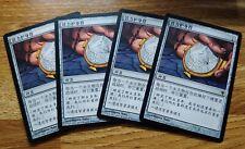 Chinese 4x Amulet of Vigor MTG Worldwake NM