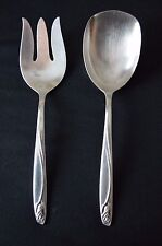 International Deep Silver Pattern Anniversary Rose 1962 Serving Fork & Spoon