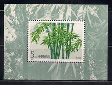 China  1993  Sc #2448  s/s  MNH  (40510)