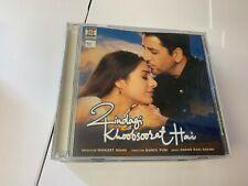 Zindagi Khoobsurat hai Gurdas Mann  Punjabi SOUNDTRACK CD EX/EX 656671016927 [B1