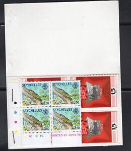 Seychelles 1979 20R Booklet Lower Left tab staple on 3.5R Lizard panes SG SB3