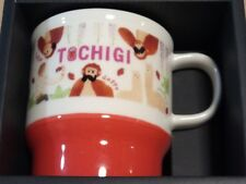 Starbucks JAPAN Geography Series Tochigi Mug 2018