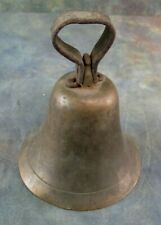 """Vintage Cow Bell Bronze Brass 4"""" Diameter 5"""" Tall"""