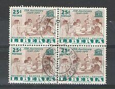 R1054 - LIBERIA - QUARTINA USATA UNESCO - VEDI FOTO