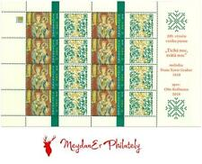 SLOVAKIA/2018 - (UTL Sheet) Christmas 2018: Paraments – Liturgical Textiles, MNH