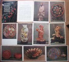 Chinese Photo POST CARD Set Porcelain 12 Art Craft Urn Figurine China Exhibition