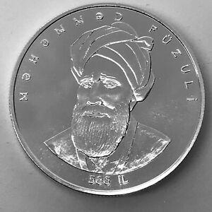 Azerbaijan 50 manat Silver Prooflike 1996 500th Anniversary Məhəmməd Füzuli KM#5