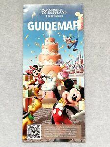 Shanghai Disney Guide Map Anniversary Mickey Minnie Goofy Daisy Pluto HTF
