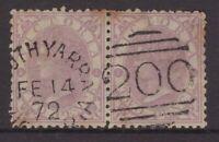 Victoria nice 1872 SOUTH YARRA unframed numeral 200 postmark on QV pair