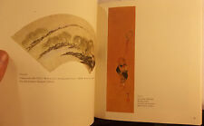 JAPANESE DRAWINGS FROM THE 17TH THROUGH THE 19TH CENTURY - J.R. HILLIER - BOOK