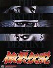 Fatal Fury: King of Fighters Neo Geo Japan Version